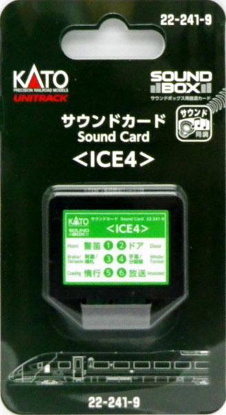 22-241-9 サウンドカード〈ICE4〉[KATO]《発売済・在庫品》