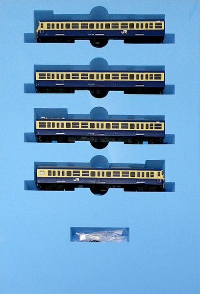 A6752 113系1000番台初期型 横須賀色 分散冷房車 基本4両セット[マイクロエース]【送料無料】《在庫切れ》