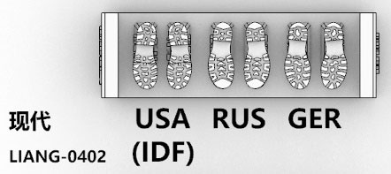 1/35 靴跡スタンプツール(現用米&イスラエル/独/露)[リアンモデル]《在庫切れ》