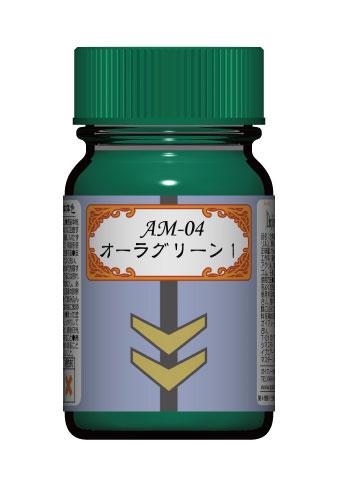 「聖戦士ダンバイン」カラーシリーズ AM-04 オーラグリーン1[ガイアノーツ]《発売済・在庫品》