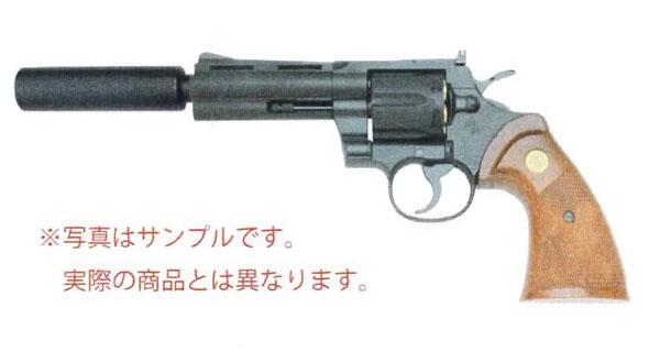COLT PYTHON 冴羽リョウ MODEL ペガサス式ガスガン R-model HW 4inch モデルベース(再販)[タナカ]【送料無料】《発売済・在庫品》