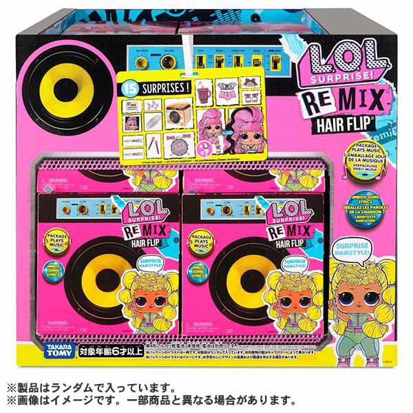 L.O.L. サプライズ! リミックス ヘアフリップ 12個入りBOX[タカラトミー]【送料無料】《在庫切れ》