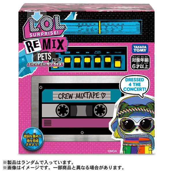 L.O.L. サプライズ! リミックス ペット 12個入りBOX[タカラトミー]【送料無料】《発売済・在庫品》