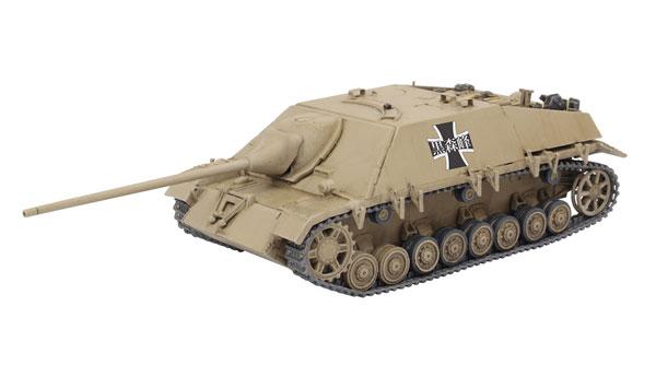 【特典】ガールズ&パンツァー 1/72 IV号駆逐戦車/70(V) ラング 黒森峰女学園 ヘッツァーのお兄ちゃんみたいなやつ![プラッツ]《在庫切れ》