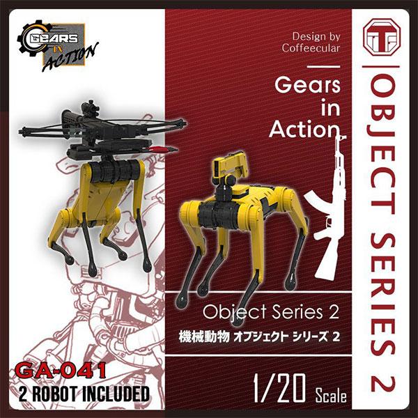 ガールズインアクションシリーズ 1/20 機械動物オブジェクトシリーズ2(2台入)[TORI FACTORY]《在庫切れ》
