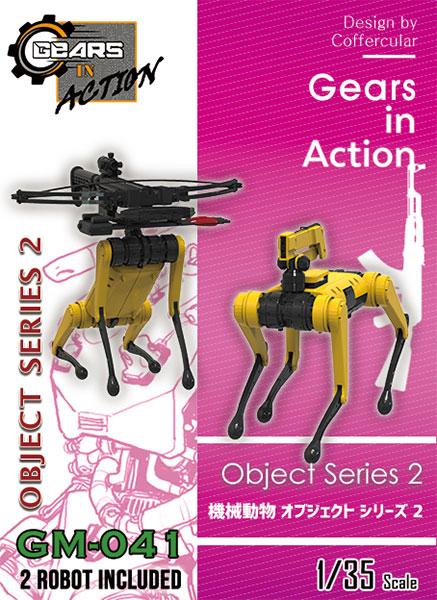 ガールズインアクションシリーズ 1/35 機械動物オブジェクトシリーズ2(2台入)[TORI FACTORY]《在庫切れ》
