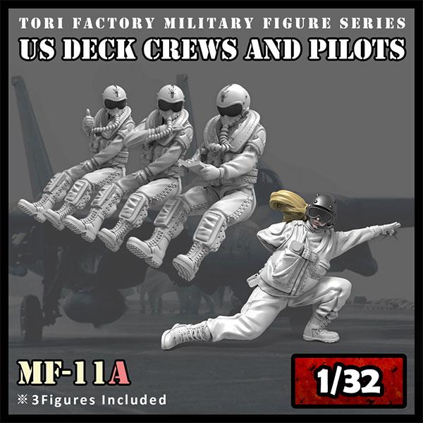 ミリタリーミニチュアフィギュアシリーズ 1/32 現用 米 アメリカ海軍空母カタパルトオフィサー&パイロット(4体入)[TORI FACTORY]《在庫切れ》