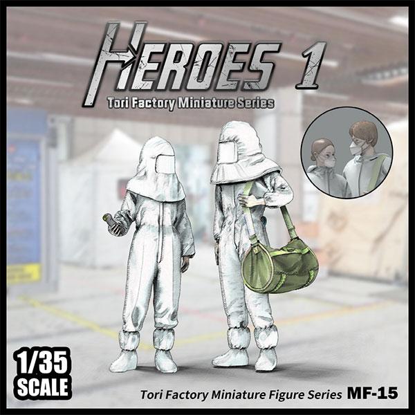 ミリタリーミニチュアフィギュアシリーズ 1/35 新型ウィルスと戦うヒーローズ1 打合せ(2体入)[TORI FACTORY]《在庫切れ》