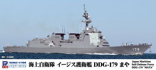 1/700 スカイウェーブシリーズ 海上自衛隊 イージス護衛艦 DDG-179 まや プラモデル[ピットロード]《在庫切れ》