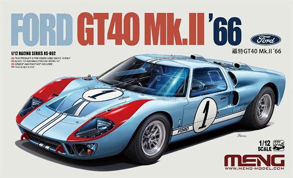 1/12 フォードGT40 Mk.II'66 プラモデル(再販)[MENG Model]【同梱不可】【送料無料】《発売済・在庫品》