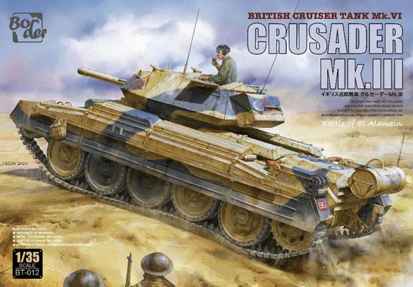 1/35 イギリス巡航戦車 クルセーダーMk.III プラモデル[ボーダーモデル]《01月予約》