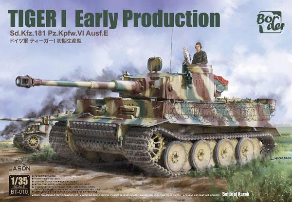 【特典】1/35 ドイツ タイガーI 初期生産型 プラモデル[ボーダーモデル]《01月予約》