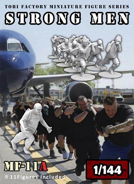 ミリタリーミニチュアフィギュアシリーズ 1/144 ストロングメンズ 旅客機を引っ張る力自慢達[TORI FACTORY]《在庫切れ》