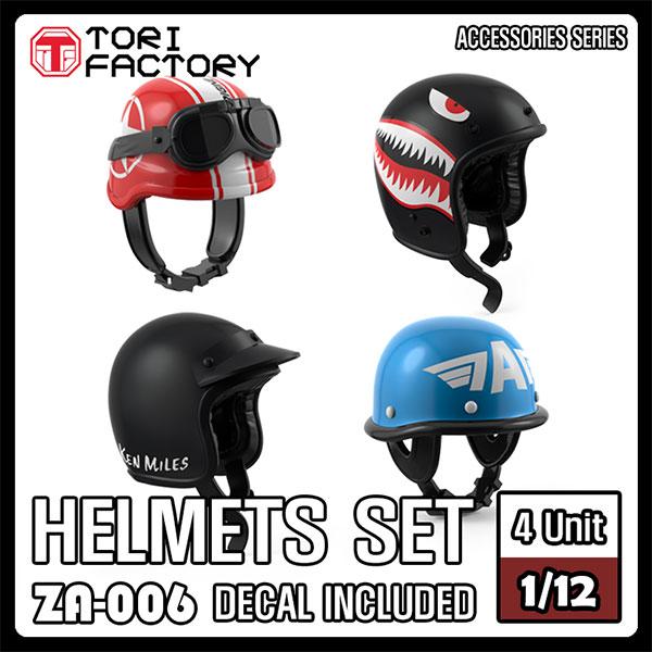 アクセサリーシリーズ 1/12 アクセサリー バイク用ヘルメットセット[TORI FACTORY]《在庫切れ》