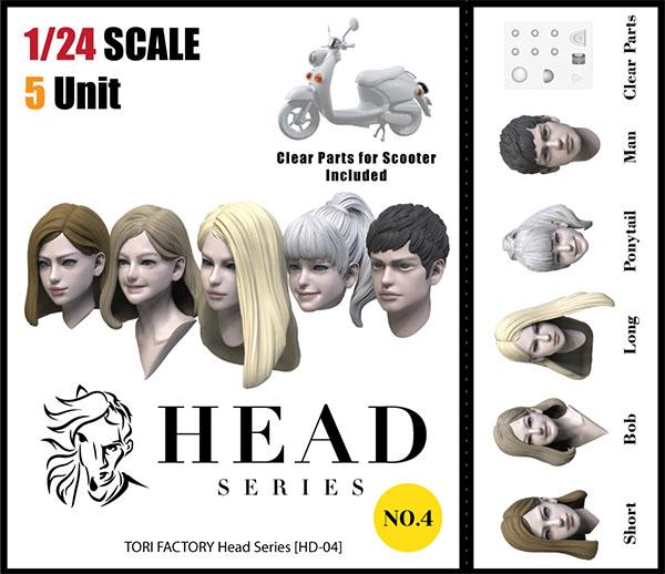 ヘッドシリーズ 1/24 アクセサリー ヘッドシリーズ-4 モダンヘッドセット1(5個ビーノ用クリアパーツ付)[TORI FACTORY]《在庫切れ》