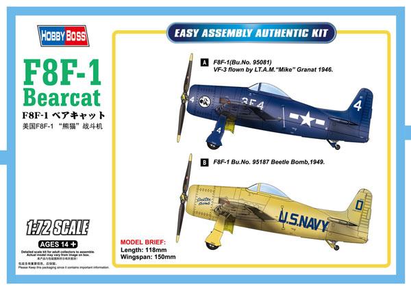 1/72 エアクラフトシリーズ F8F-1 ベアキャット プラモデル[ホビーボス]《発売済・在庫品》