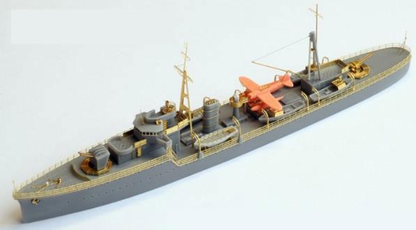 1/700 WW.II 日本海軍 測量艦 筑紫 レジンキット[シードホビー]《在庫切れ》