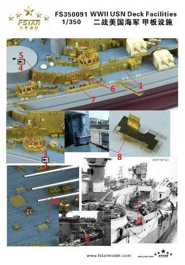 1/350 WW.II 米海軍 艦上設備[ファイブスターモデル]《在庫切れ》