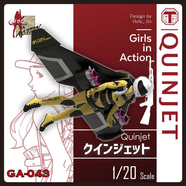 1/20 ガールズインアクションシリーズ クインジェット[TORI FACTORY]《在庫切れ》