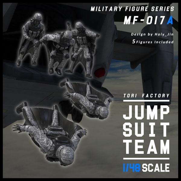 1/48 ミリタリーミニチュアフィギュアシリーズ 現用 HALO降下するジャンプスーツチーム(5体入)[TORI FACTORY]《在庫切れ》