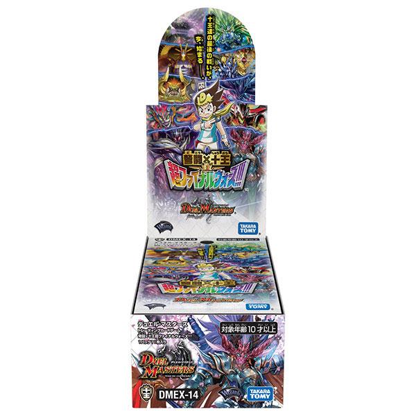 DMEX-14 デュエル・マスターズTCG 弩闘×十王超ファイナルウォーズ!!! 10パック入りBOX[タカラトミー]《発売済・在庫品》