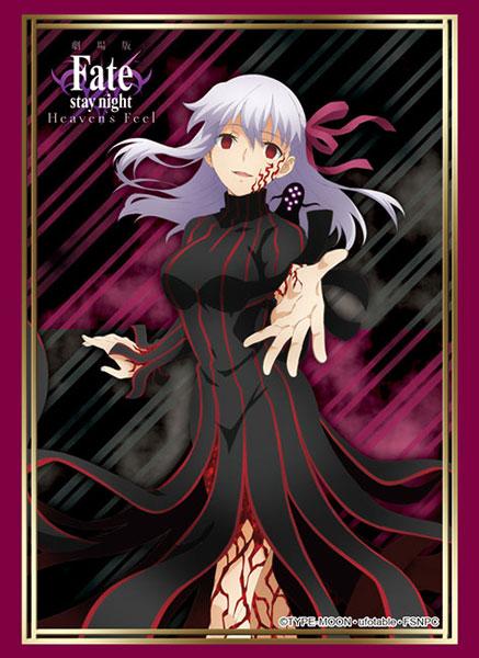 ブシロードスリーブコレクション HG 劇場版「Fate/stay night [Heaven's Feel]」 間桐桜-マキリの杯- Part.2[ブシロード]《在庫切れ》