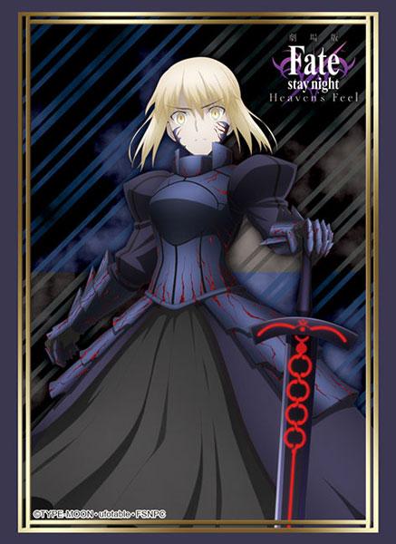ブシロードスリーブコレクション ハイグレード 劇場版「Fate/stay night [Heaven's Feel]」 セイバーオルタ Part.4[ブシロード]《在庫切れ》