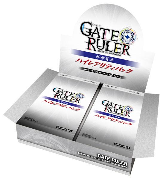 ゲートルーラー第2弾ハイレアリティパック 邪神襲来 10パック入りBOX[大遊]【送料無料】《在庫切れ》