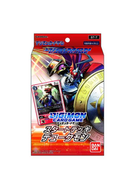 デジモンカードゲーム スタートデッキ デュークモン 6パック入りBOX[バンダイ]《04月予約》