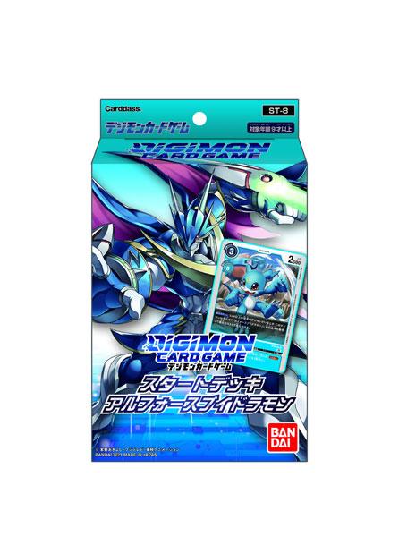デジモンカードゲーム スタートデッキ アルフォースブイドラモン 6パック入りBOX[バンダイ]《04月予約》