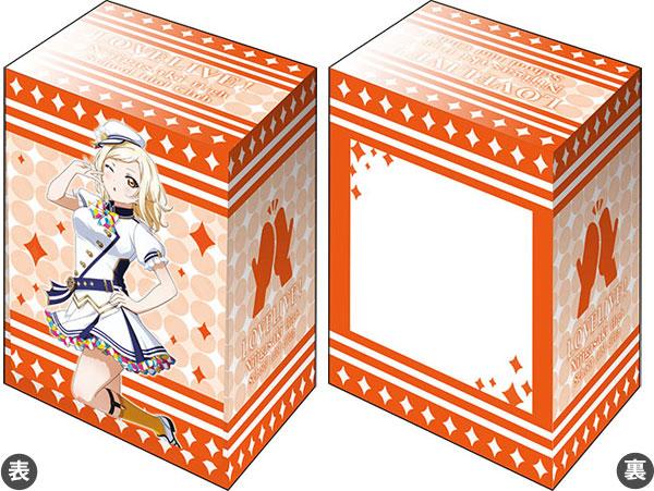デッキホルダー V3 Vol.5 ラブライブ!虹ヶ咲学園スクールアイドル同好会『宮下愛』スクフェスシリーズ感謝祭2020ver.[ブシロード]《04月予約》