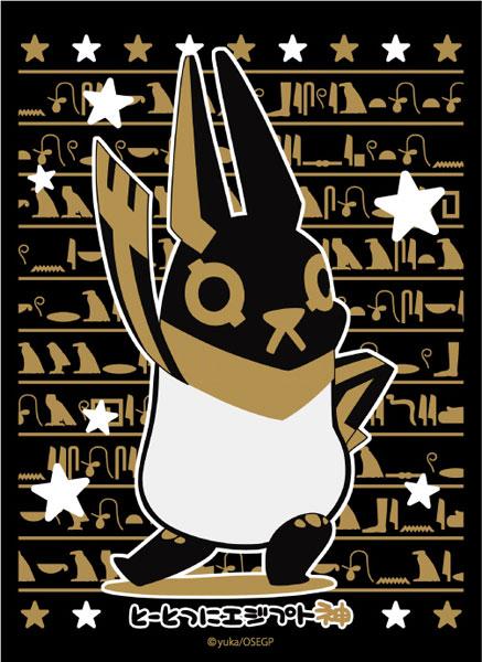 ブロッコリーモノクロームスリーブプレミアム とーとつにエジプト神「アヌビス」 パック[ブロッコリー]《在庫切れ》