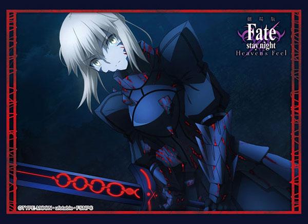 ブシロードスリーブコレクション ハイグレード 劇場版「Fate/stay night [Heaven's Feel]」『セイバーオルタ』Part.5[ブシロード]《発売済・在庫品》