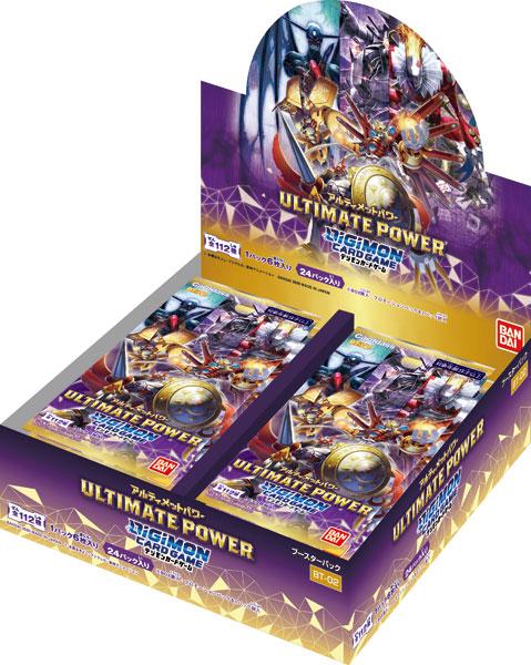 【特典】デジモンカードゲーム ブースター ULTIMATE POWER 24パック入りBOX[バンダイ]《在庫切れ》