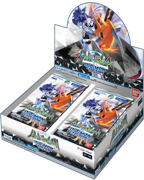 【特典】デジモンカードゲーム ブースターバトルオブオメガ 24パック入りBOX[バンダイ]《在庫切れ》