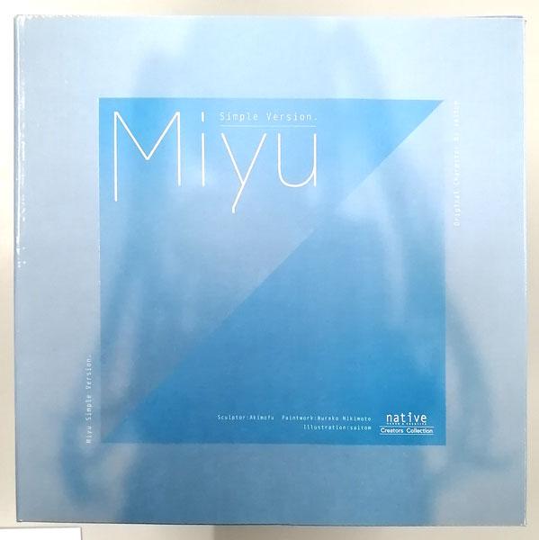ミユ(プレーン版)