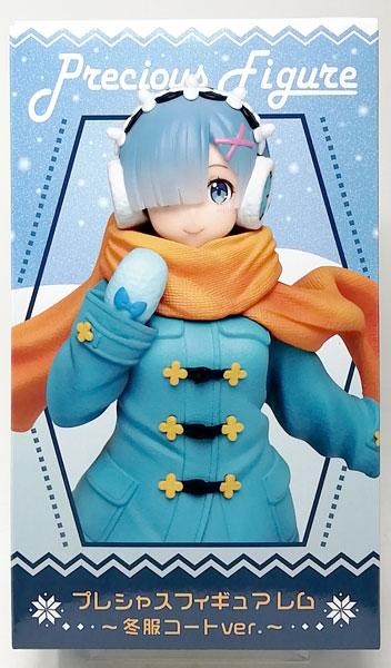 Re:ゼロから始める異世界生活 プレシャスフィギュア レム~冬服コートver.~ (プライズ)