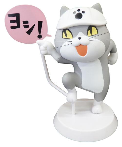 仕事猫ソフビフィギュア(1)「ヨシ!」[トイズキャビン]《05月予約》