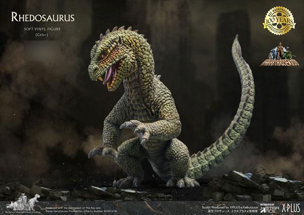 リドサウルス (カラー版) ソフビ スタチュー[スターエース トイズ]【同梱不可】【送料無料】《08月仮予約》