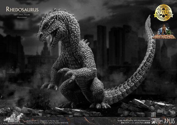 リドサウルス (モノトーン版) ソフビ スタチュー[スターエース トイズ]【同梱不可】【送料無料】《08月仮予約》