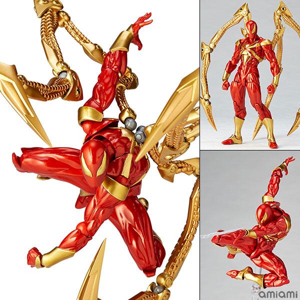 フィギュアコンプレックス アメイジング・ヤマグチ No.023 Iron Spider アイアン・スパイダー[海洋堂]《08月予約》