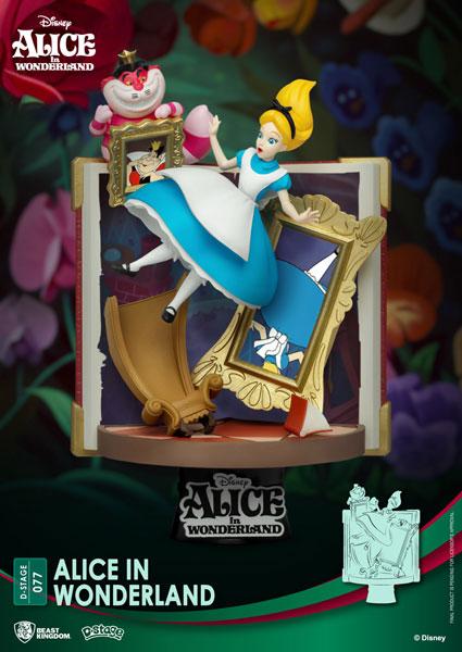 Dステージ #077『ふしぎの国のアリス』アリス(ストーリーブック・シリーズ)[ビーストキングダム]《09月仮予約》