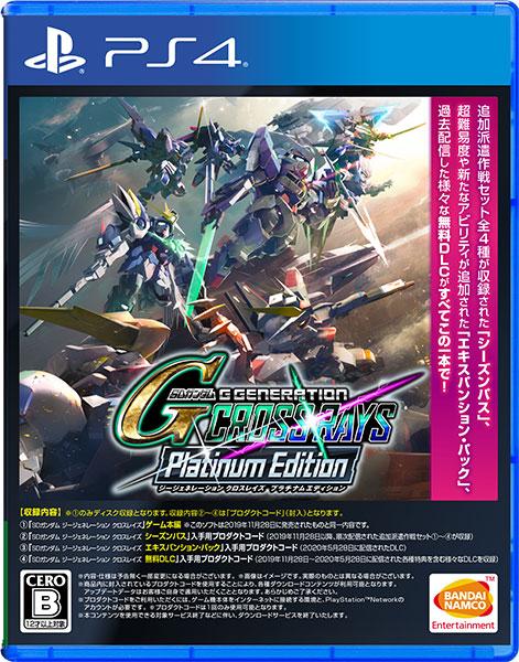 PS4 SDガンダム ジージェネレーション クロスレイズ プラチナムエディション[バンダイナムコ]《在庫切れ》