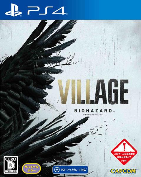【特典】PS4 BIOHAZARD VILLAGE 通常版[カプコン]《在庫切れ》