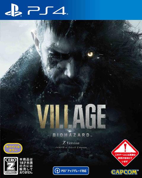 【特典】PS4 BIOHAZARD VILLAGE Z Version 通常版[カプコン]《在庫切れ》