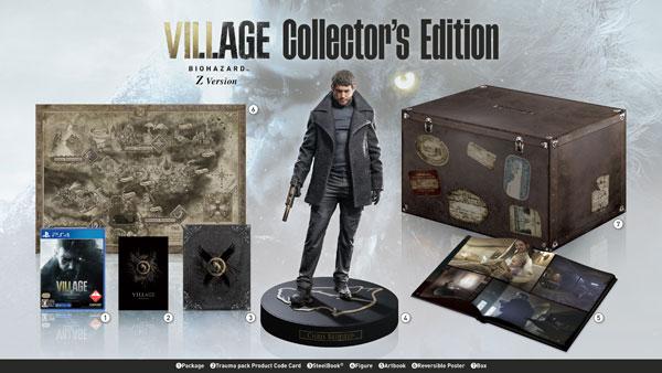 PS4 BIOHAZARD VILLAGE Z Version COLLECTOR'S EDITION[カプコン]【送料無料】《発売済・在庫品》