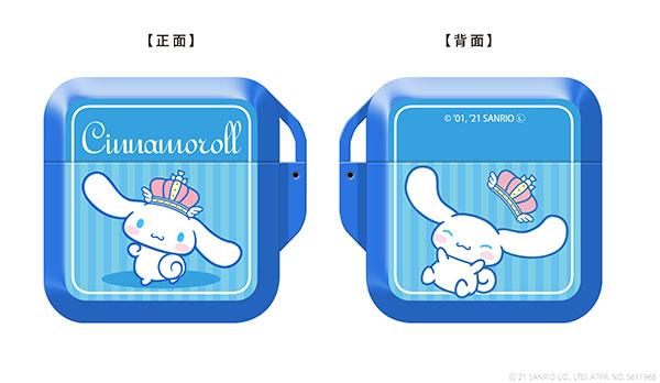 サンリオキャラクターズ カードポッドfor Nintendo Switch シナモロール[キーズファクトリー]《発売済・在庫品》