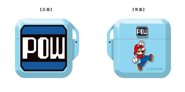 カードポッド COLLECTION for Nintendo Switch(スーパーマリオ)Type-D[キーズファクトリー]《発売済・在庫品》