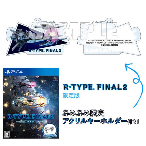 【あみあみ限定特典】PS4 R-TYPE FINAL 2 限定版[グランゼーラ]《04月予約》