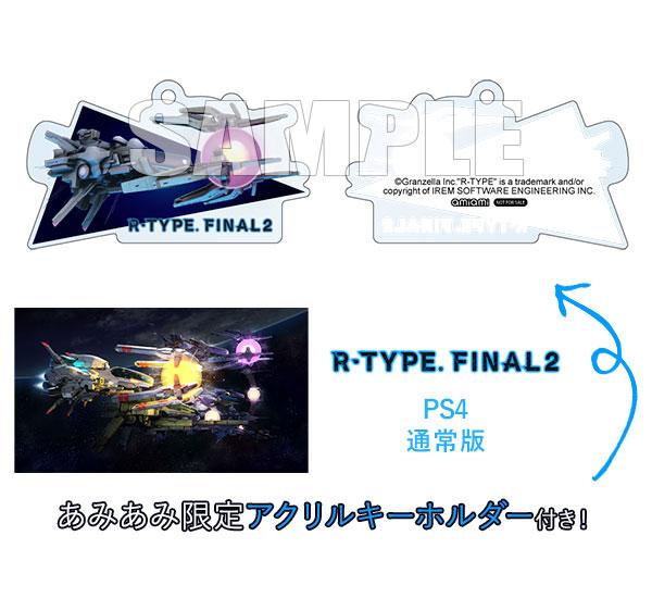 【あみあみ限定特典】PS4 R-TYPE FINAL 2 通常版[グランゼーラ]《04月予約》